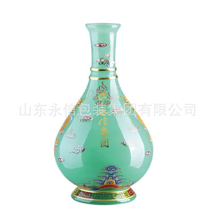 厂家批发玻璃瓶香油瓶 酒瓶饮料瓶盐水医用试剂瓶250ml矿泉水
