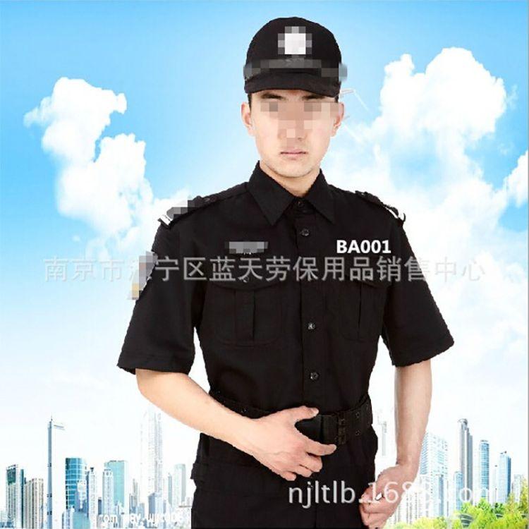 夏季新款短袖男士作训服 酒店保安制服套装 工作服装物业