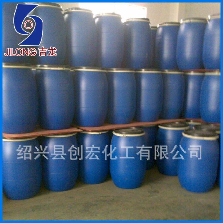 吉龙 高温棉用匀染剂 腈纶尼龙酸性匀染剂