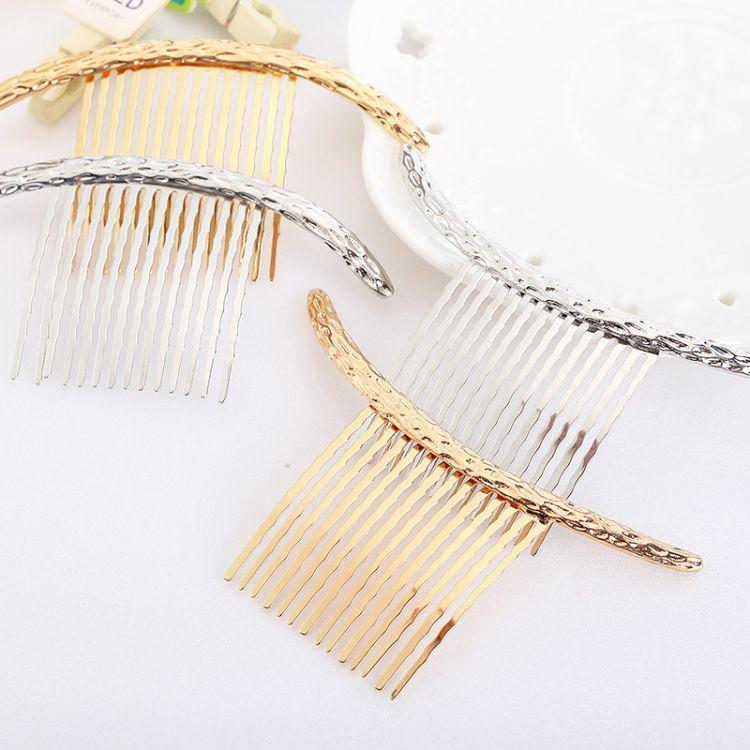 欧美外贸饰品时尚百搭凹凸面松树枝条发梳弯型电镀合金插梳饰品