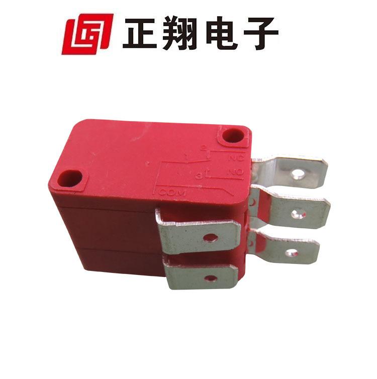 ZW9-3六脚双刀微动开关 常开常闭复式微动 大功率 铜触点开关