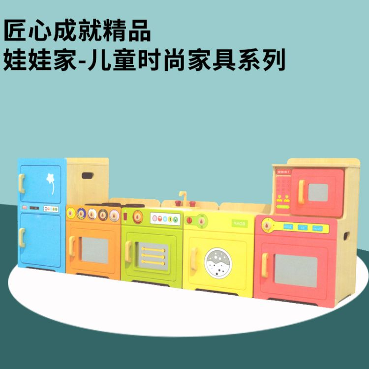 实木儿童厨房玩具套装仿真厨具生日礼品做饭煮饭过家家公主厨房切