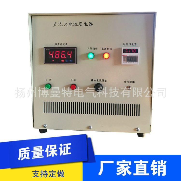 1000A直流高压大电流发生器全自动大电流直流高压发生器