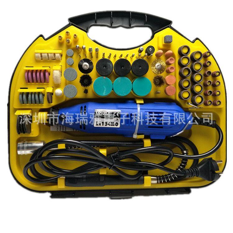 跨境211件套迷你电磨套装软轴切割打磨抛光钻孔大功率可调速直柄