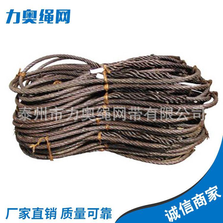 厂家供应 插编钢丝绳索具 手工插扣光面钢丝绳 支持定制