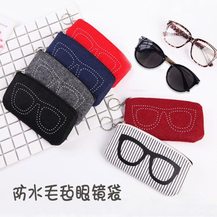 毛毡眼镜袋厂家直销新款韩版太阳镜毛毡收纳包定制创意毛毡眼镜袋