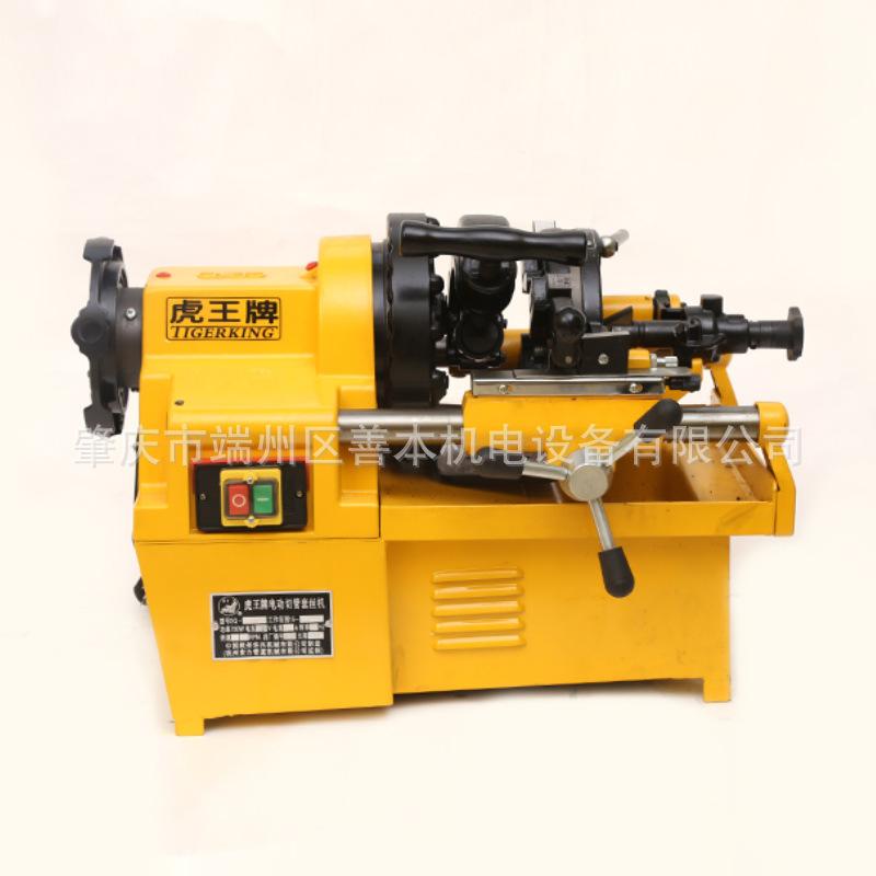 虎王2寸套丝机电动切管套丝机厂家直销SQ50B1杭州宏力正品