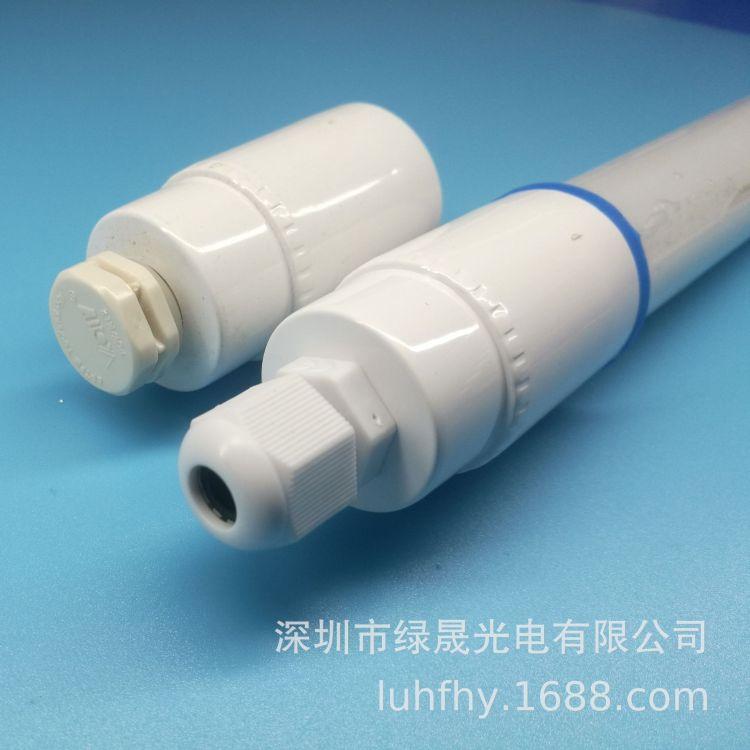 厂家供应 LED灯管防水灯头 T8防水堵头直径26MM