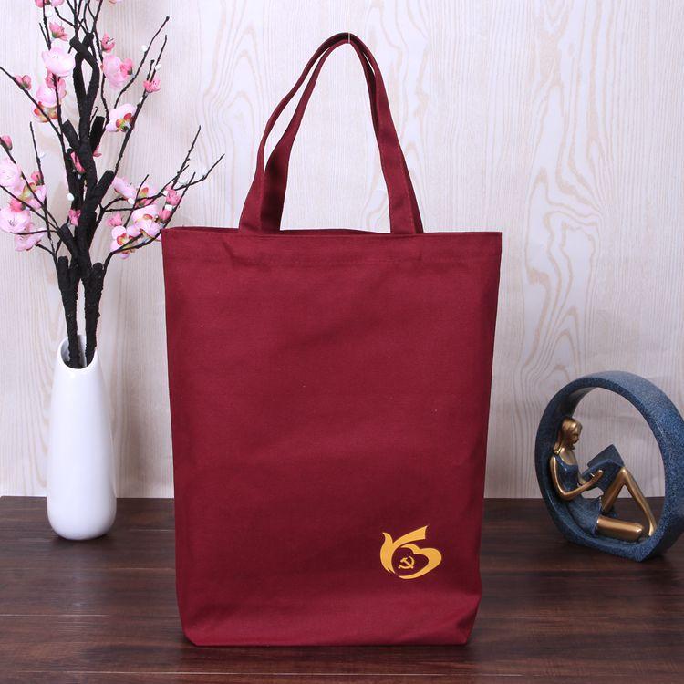 厂家定做 环保帆布购物袋 时尚帆布手提袋 纯棉购物袋可印logo