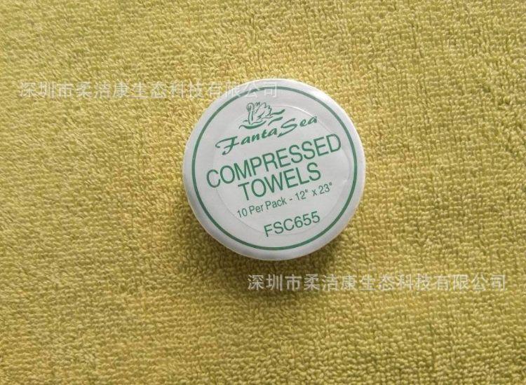 可定制款一次性无纺布压缩毛巾 出差旅行便携式毛巾网孔布料