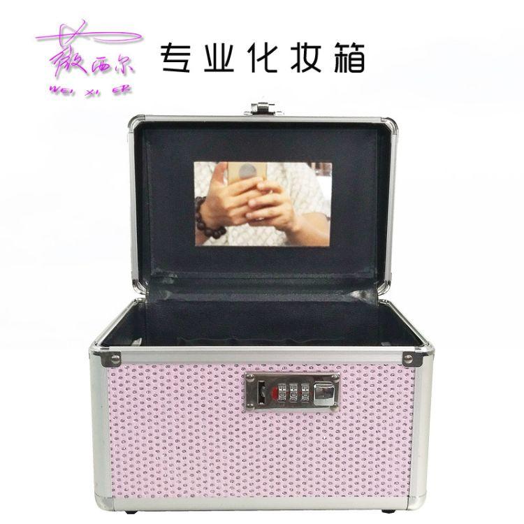 薇西尔专业订制手提铝合金化妆箱家用收纳个人护理箱小身材大容量