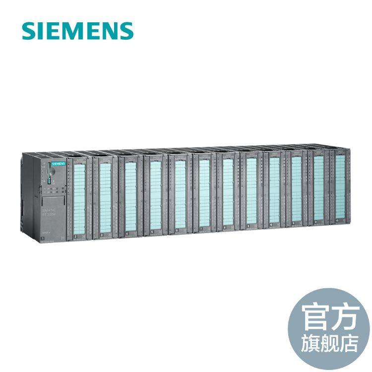 西门子 PLC输入输出模块 6ES7322-1HF01-4AA1