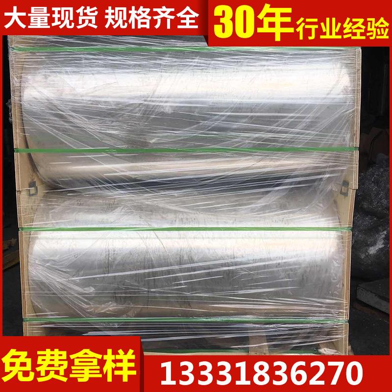 供应PET印刷专用薄膜 绝缘专用优质聚酯薄膜 广告印刷聚酯薄膜
