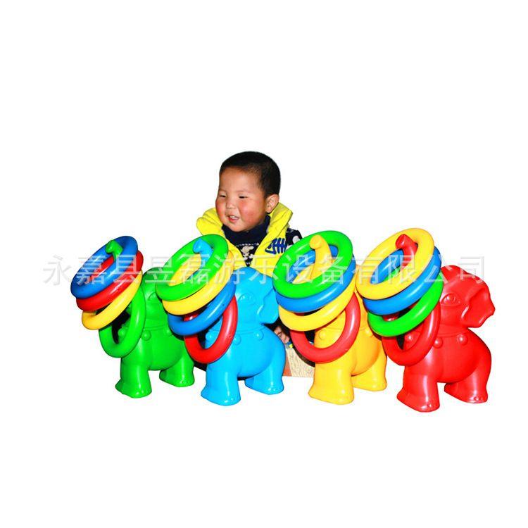 幼儿园儿童宝宝户外运动玩具游乐场感统训练器械小象大象投掷套圈