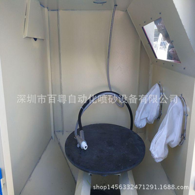 百粤厂家供应手动模具喷砂机 喷砂除锈设备重型工件专用喷砂机