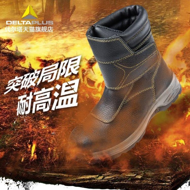 代尔塔劳保鞋男钢包头高帮防砸防刺穿耐磨冬季防寒保暖工作安全鞋
