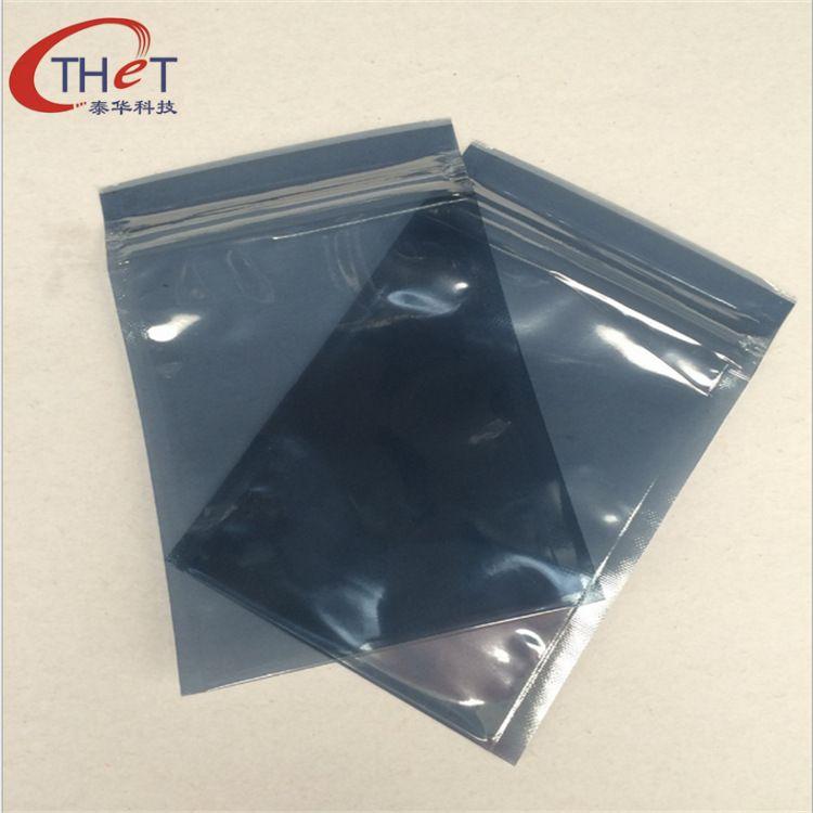手机信号屏蔽自封袋 电子元器件包装袋 半透明防静电屏蔽袋子