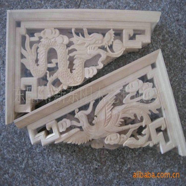 东阳木雕花窗屏风  中式装修吊顶 东阳木雕角花