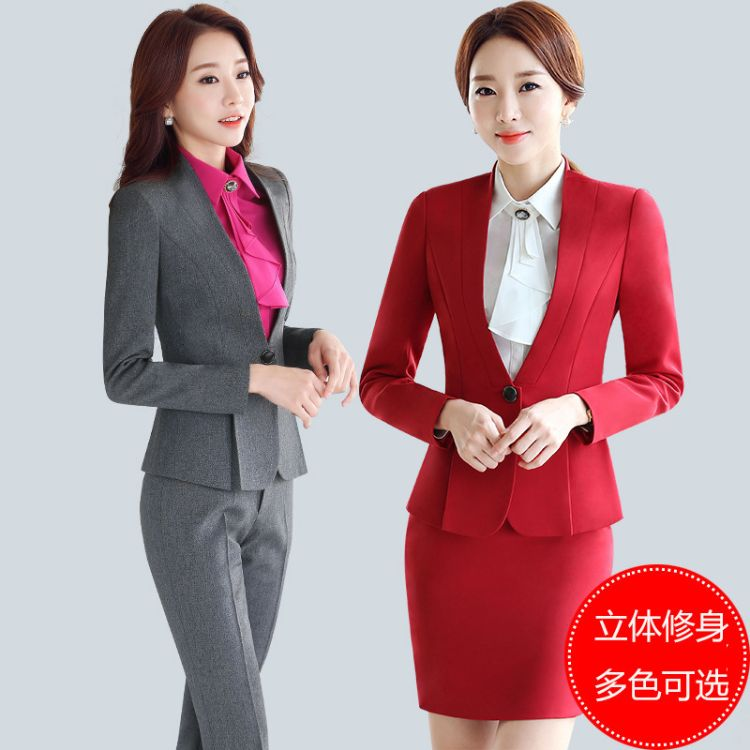 供应女式职业套裙 时尚西服套裙 白领办公室职业装 工作服定制