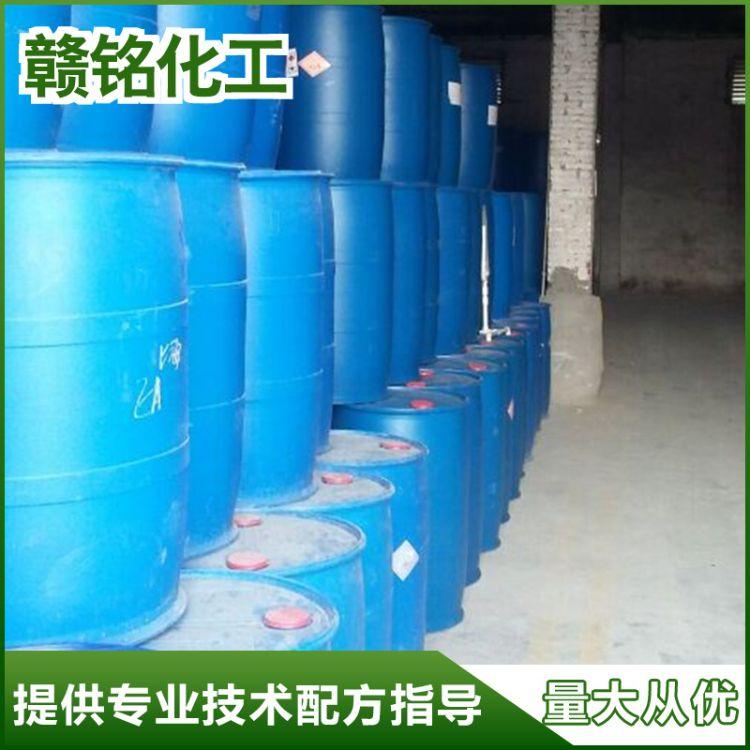 华谊丙烯酸乙酯99.5丙烯酸乙酯供应商诚信经营经验丰富