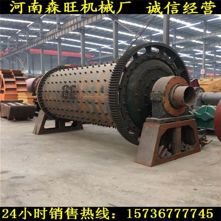 大型球磨机设备 卧室矿渣水泥专用球磨机 高效节能产品