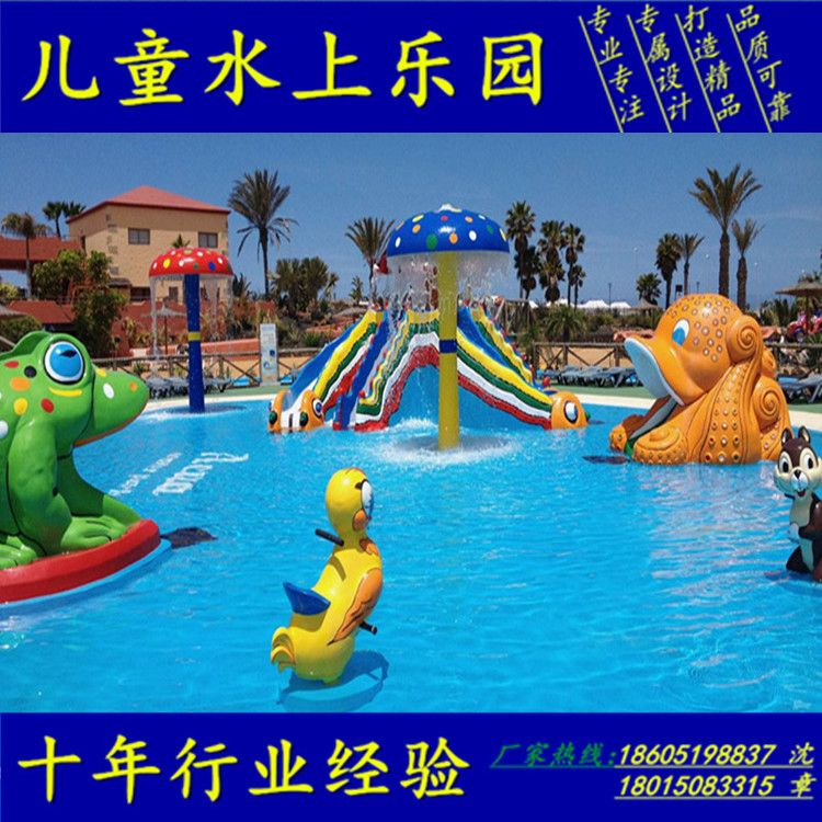 室内儿童水上乐园钢结构恒温冲浪漂流戏水游泳滑滑梯亲子主题乐园