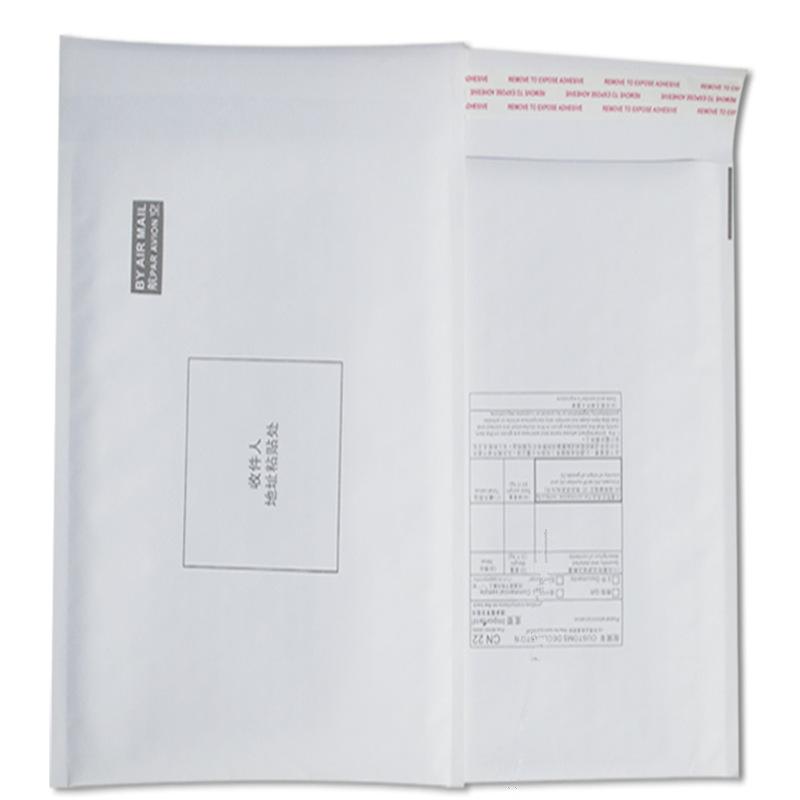46*29气泡信封袋牛皮纸印报关单快递袋泡泡袋泡沫包装袋工厂直销