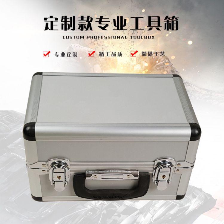 厂家供应 铝合金器械箱 带钥匙金属克马锁仪器箱 工具收纳箱