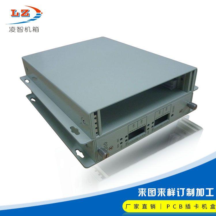 厂家供应 PCB插卡机盒、光端机外壳、铝型材机壳