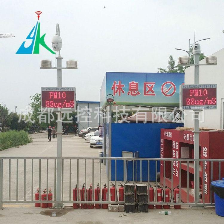 厂家供应室内空气质量检测仪 家用空气质量检测仪