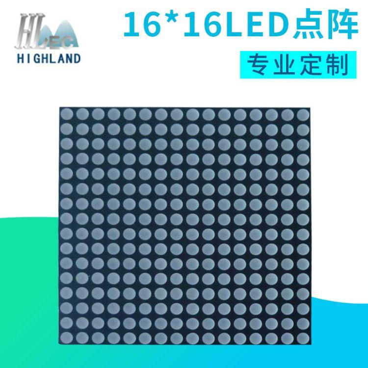 16*16红色LED点阵模块 信息显示屏用LED点阵模块