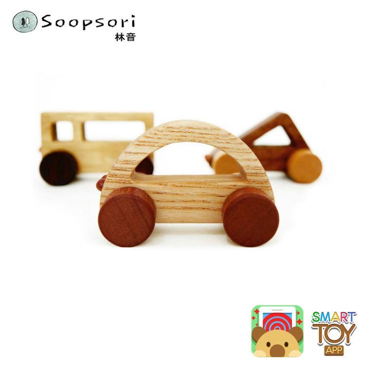 厂家直销韩国木质几何图形车套装益智早教儿童玩具批发招代理