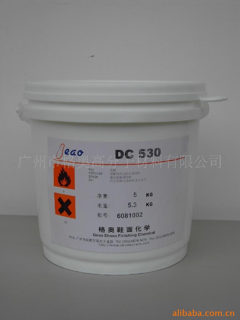 【厂家直销】供应优质弹性橡胶漆 橡胶手感漆 弹性漆 品质保证