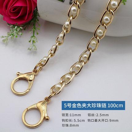 包包链条配件饰品包包链子腰链单肩金属链条肩带书包链铝质单买