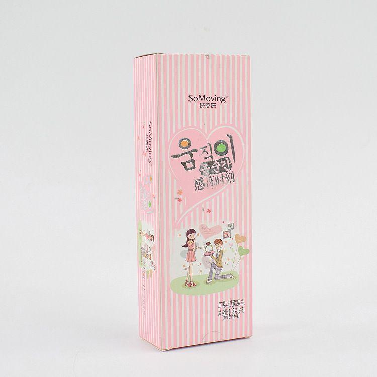 厂家定做布丁包装盒 果冻彩盒食品卡纸盒防水高档食品盒定制印刷