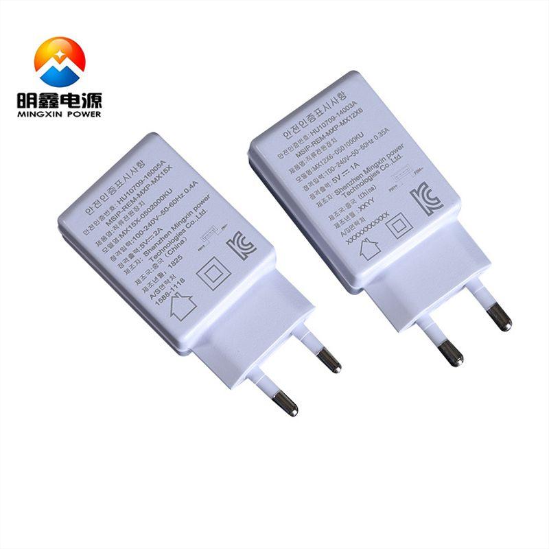 5V2.4A韩规充电器 5V2.5A韩规电源适配器KC KCC KMPES认证
