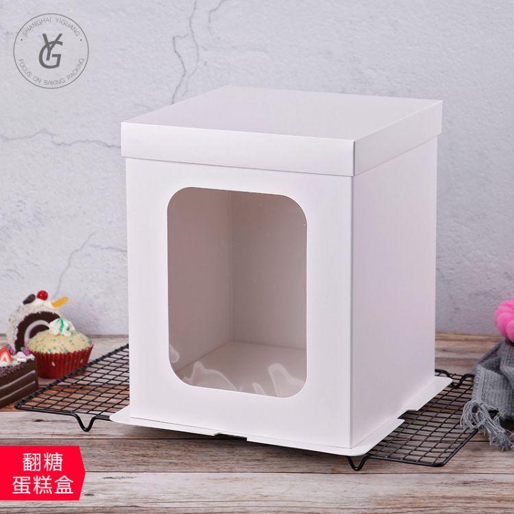 益光 食品级白卡纸蛋糕盒芭比盒加高加厚开窗透明翻糖蛋糕盒6寸8寸10寸