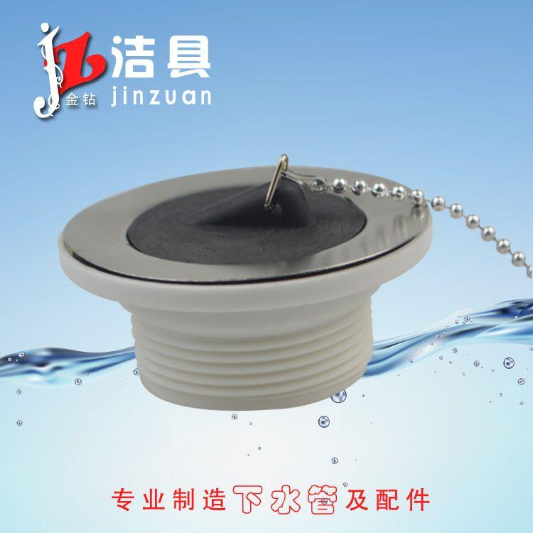 2017夸境厂家直销不锈钢水槽下水头  塑料下水头 JZ-B003