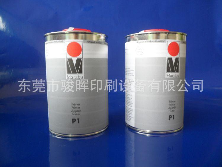 PP预处理水 玛莱宝PP塑胶处理水 德国Marabu油墨印前处理水厂家供应