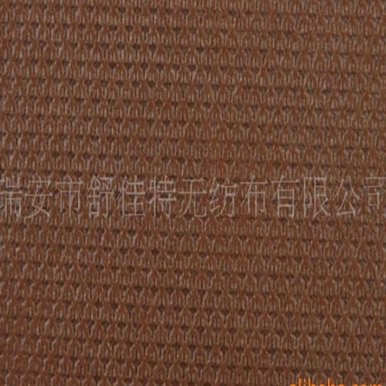 厂家直销十字纹无纺布(多色无纺布)可定做门幅
