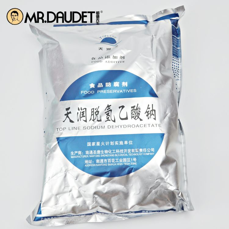 天润牌防腐 保鲜 烘焙制品 腌菜等1kg/包*10包/箱食品添加剂原装