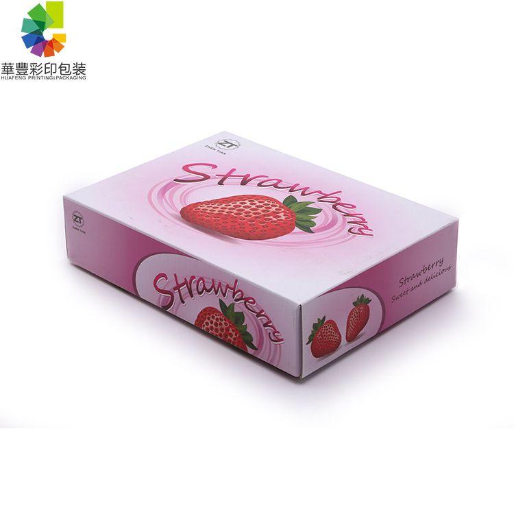 厂家定做食品包装盒   精致唯美长方形天地盖糕点食品包装盒