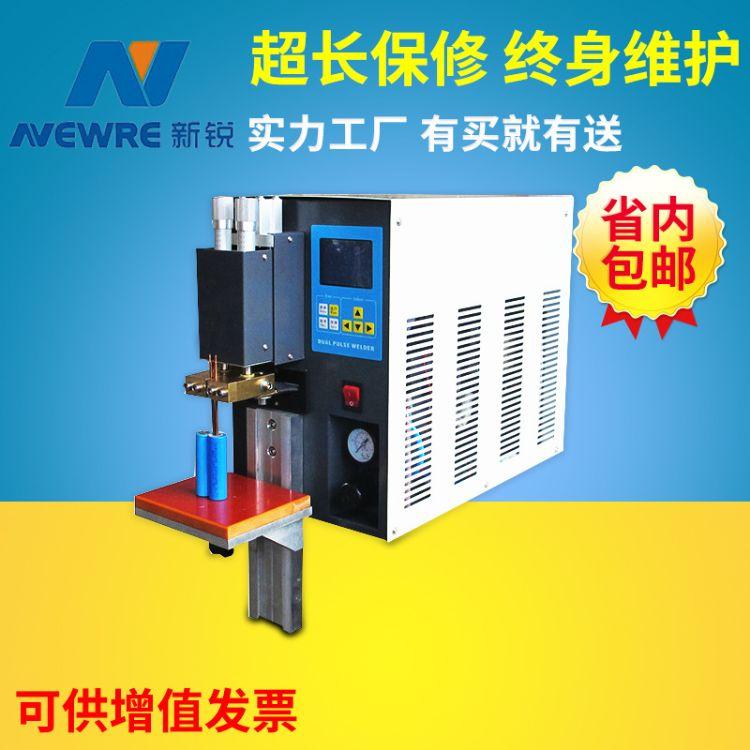 供应 PS250动力电池气动点焊机 镍片点焊机 铝镍复合带点焊设备