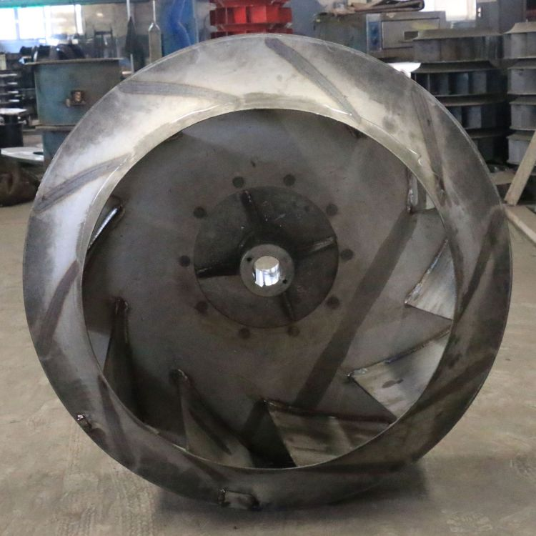 厂家直销离心风机配套叶轮定制304/316不锈钢离心风叶