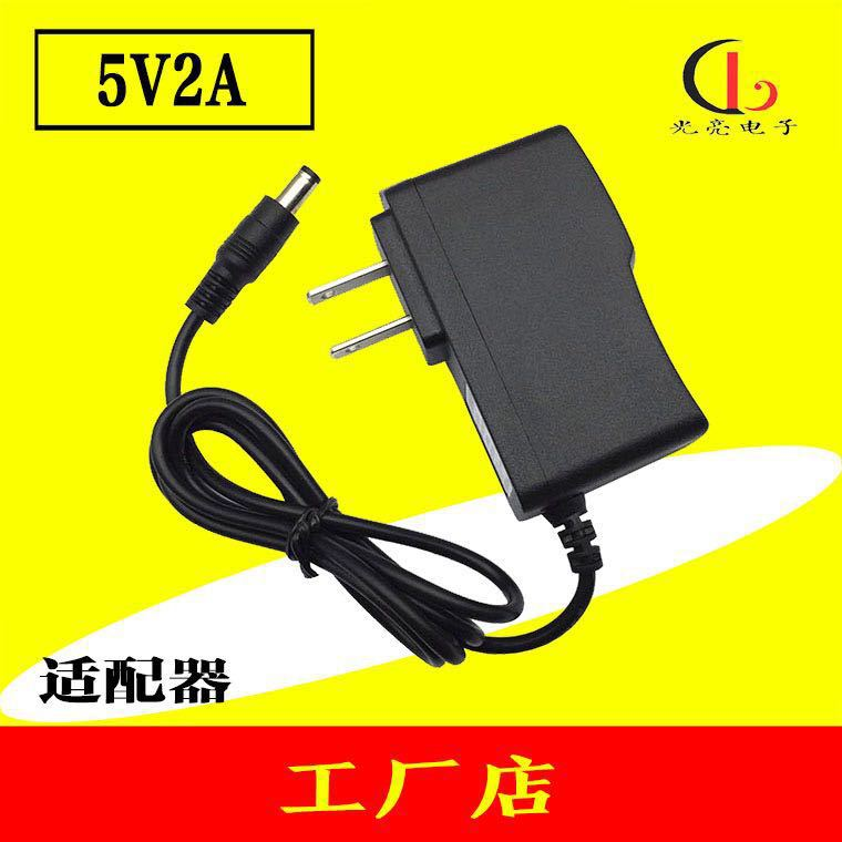 高品质5V2A电源适配器 监控开关电源 5V2000mA充电器插墙式足功率