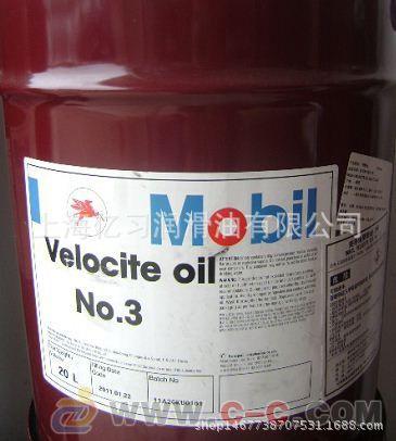 美孚维萝斯NO 10号锭子油 美孚22号高速锭子轴承润滑油 22#主轴油