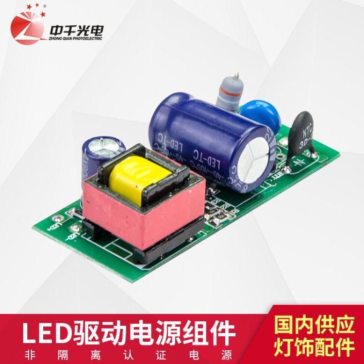 厂家直销 LED面板灯驱动电源 家用商用非隔离电源  EMC认证