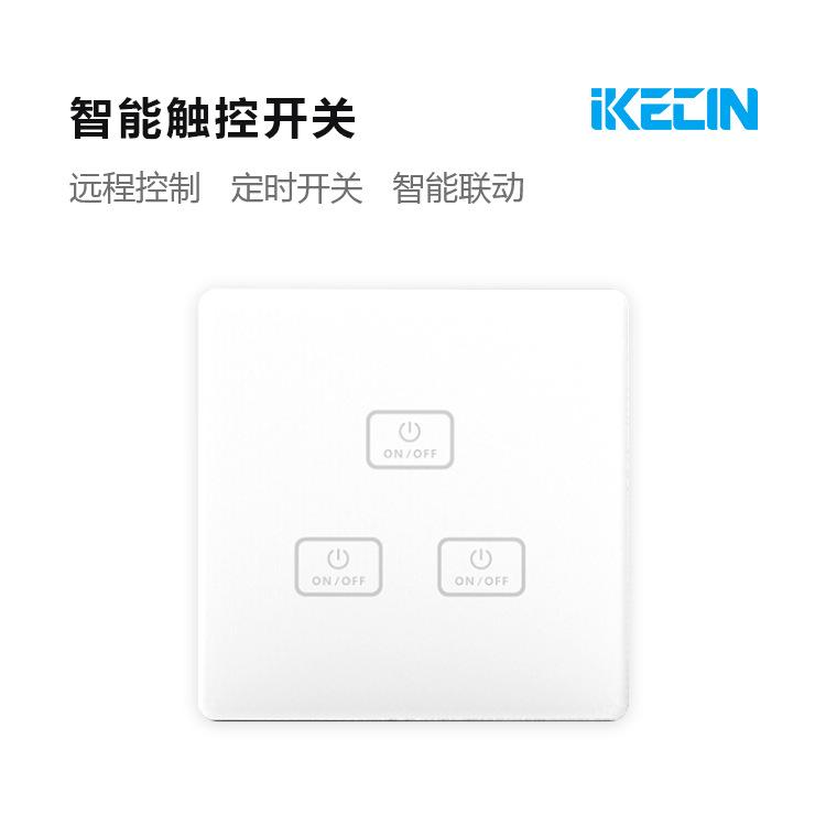 智能触控开关面板WiFi远程控制433MHz无线物联网家用86型智能开关