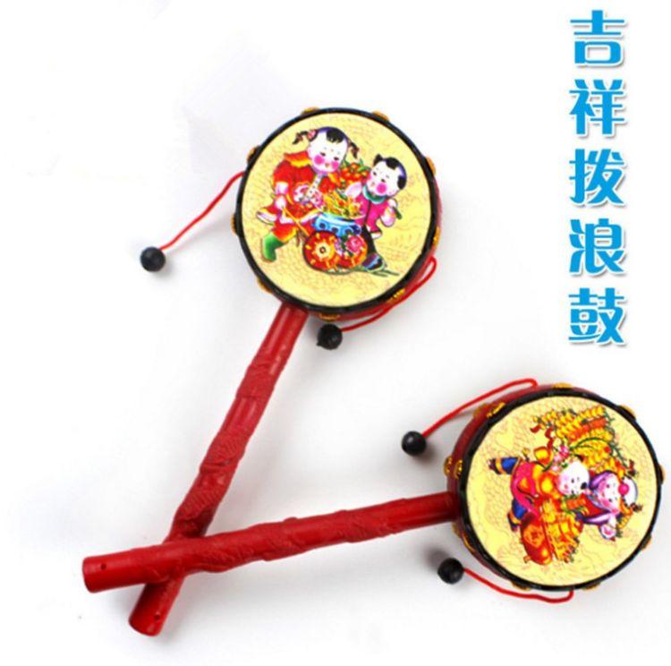 儿童乐器手鼓 吉祥拨浪鼓  宝宝摇鼓手摇铃 中国经典传统玩具批发