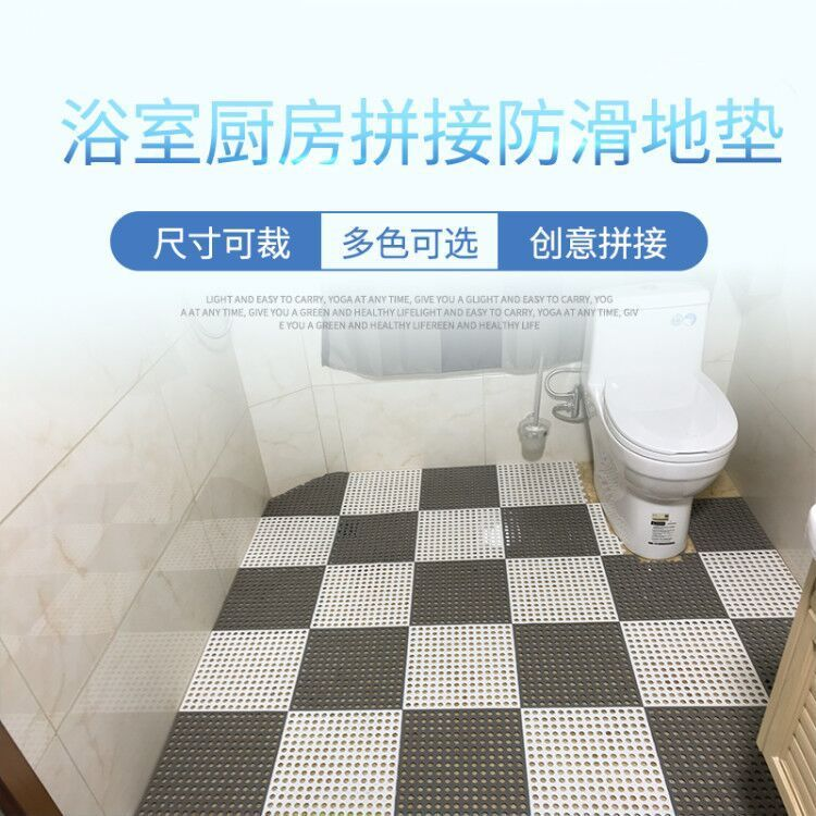 興泰 創意拼接圓孔浴室地墊 淋浴房洗澡按摩防滑墊 衛生間廁所防水地墊
